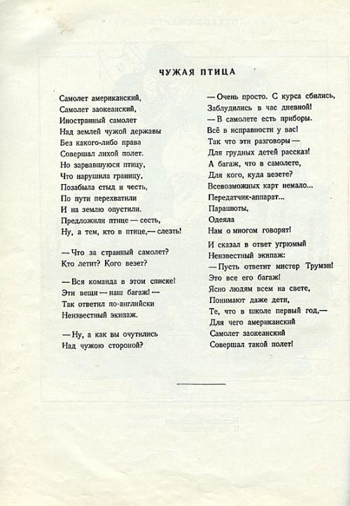 """Книга """"Они без маски"""" (52 фото)"""