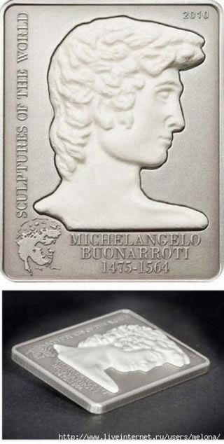 Самые необычные монеты со всего мира (85 фото + текст)