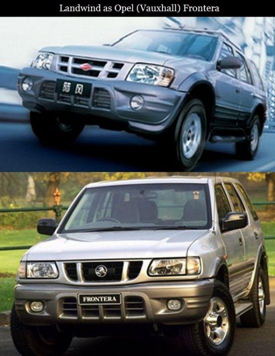 Китайские клоны известных автомобилей (10 фото) SwTeam.info.