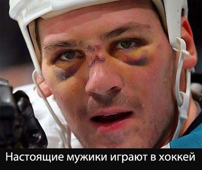 Почему хоккей лучше футбола (12 фото)