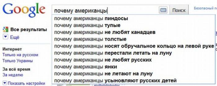Почему... (14 фото)
