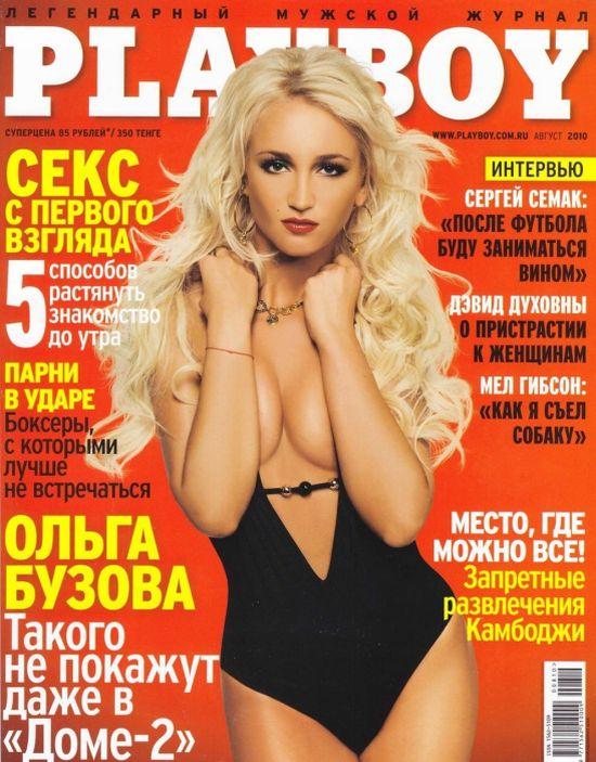 Александра порно журнал плэйбой обнаженные женщины девушку порно видео
