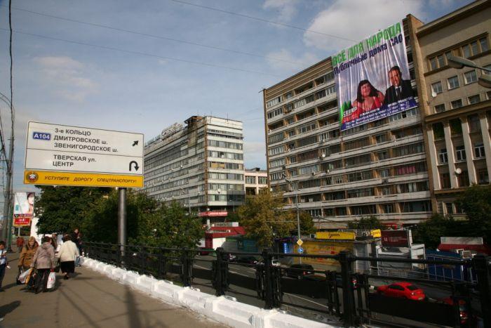 Наши подсказали Митволю, где найти публичные дома (3 фото + 2 видео)