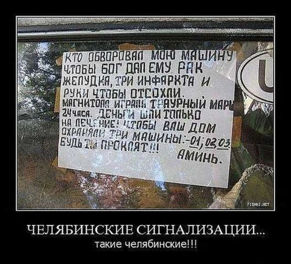 http://ru.trinixy.ru/pics4/20100910/demotivatori_05.jpg