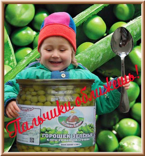 Самая смешная белорусская реклама (37 фото)