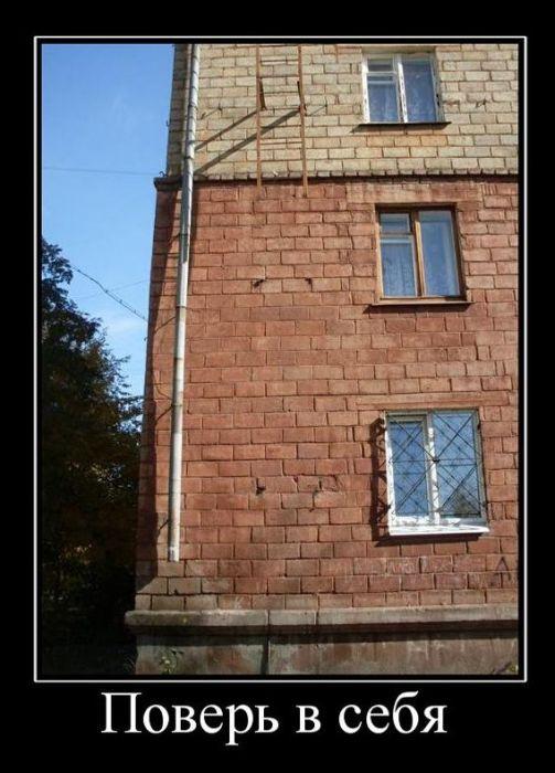 Демотиваторы (155 фото)
