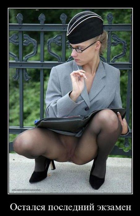 пилотки женщин из подъюбки фото