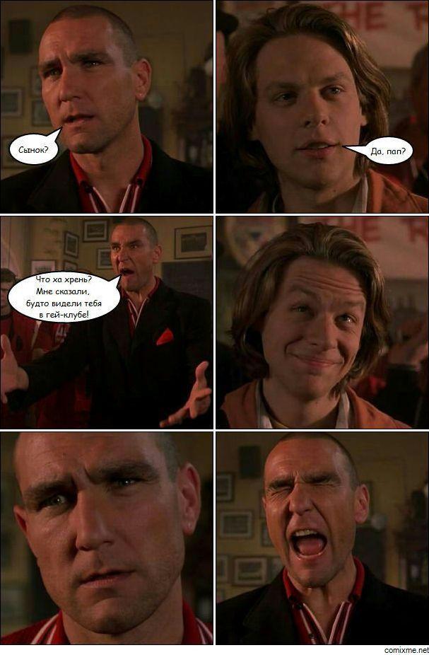 Смешные комикс-миксы. Часть 2 (57 картинок)
