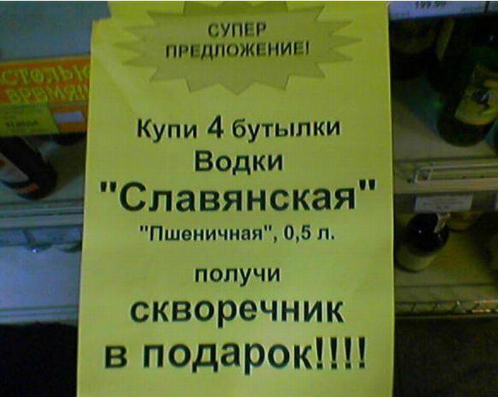 Копакинг (14 фото)