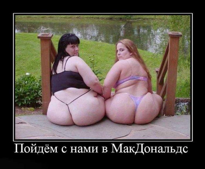 gruppovoe-analnoe-porno-s-tolstushkoy