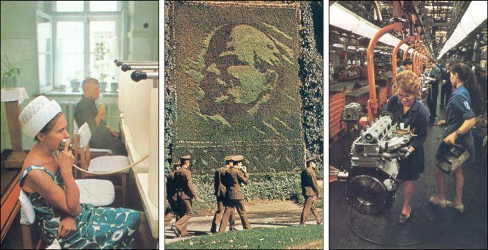 Советский Союз. 1977 год (44 фото)