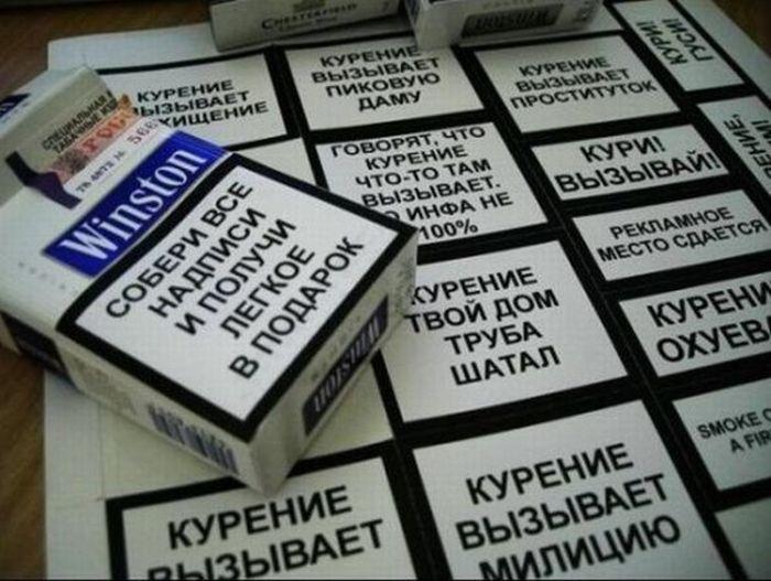 Минздрав предупреждает (16 фото)