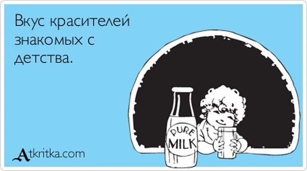 Забавные открытки (100 картинок)