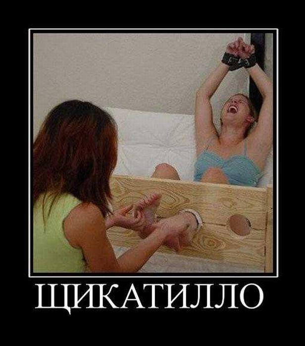 картины с голами девушками