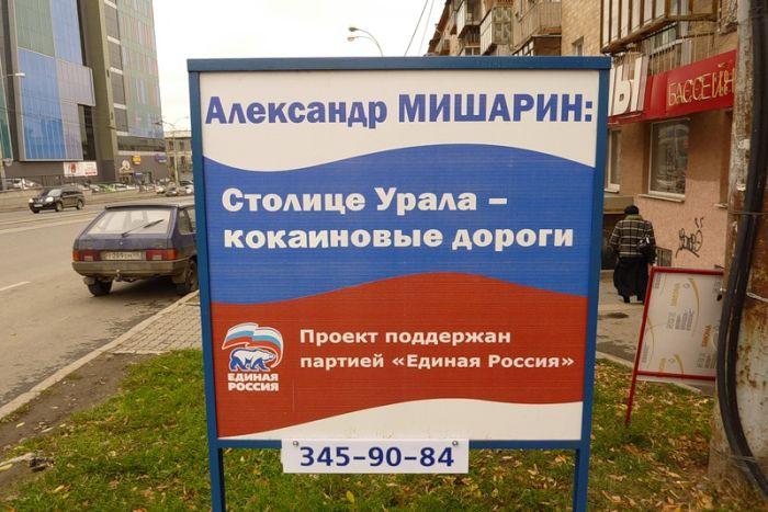 Столице Урала - ... дороги! (4 фото)