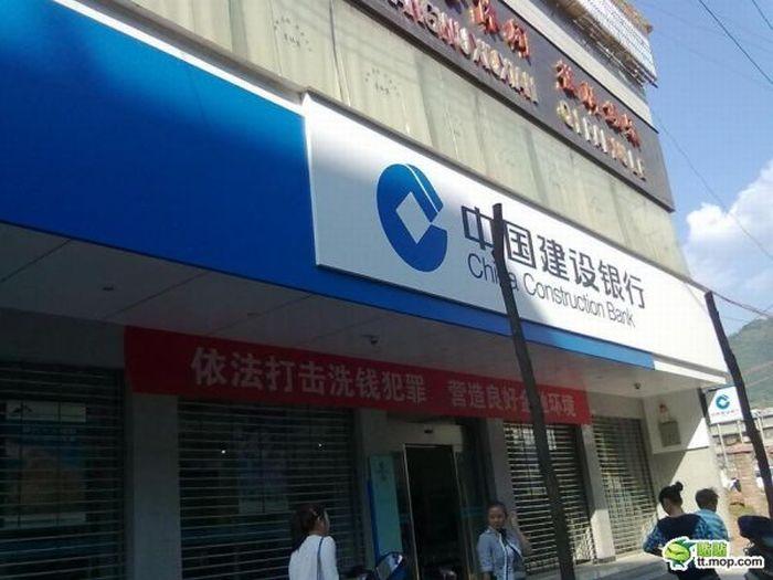 Самый параноидальный банк в мире (7 фото)