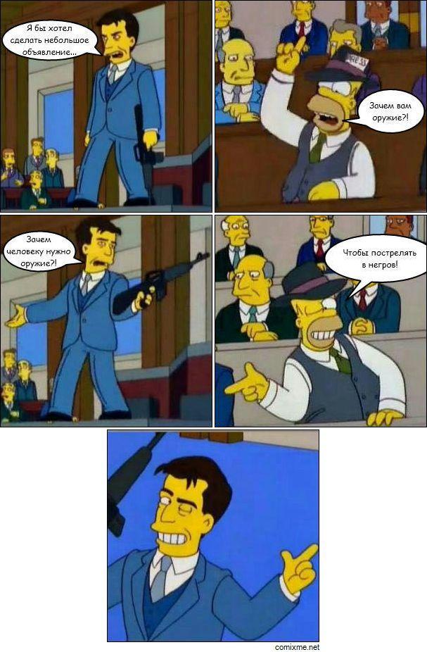 Смешные комикс-миксы. Часть 3 (53 картинок)