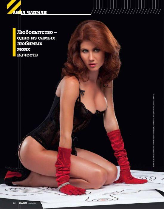 Екатерина юрьева снялась в порно журнале