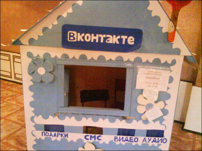 Детский летний лагерь как секта Вконтакте (27 фото)