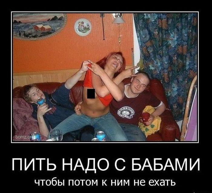 Сайт знакомств омская область 4