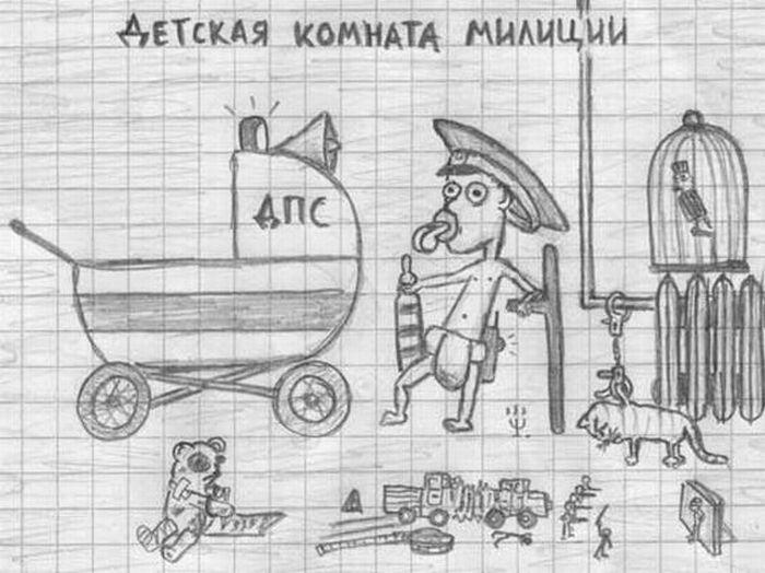 Рисунки карандашом с надписями прикольные, открытки умершим