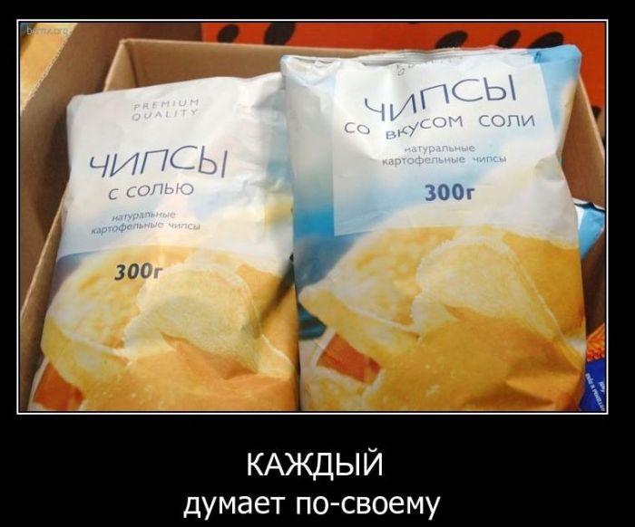 http://de.trinixy.ru/pics4/20101025/demotivatory_24.jpg