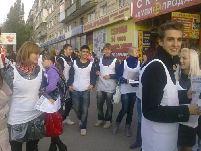 Молодежь устроила флэшмоб в поддержку Гармаша (11 фото + 2 видео)