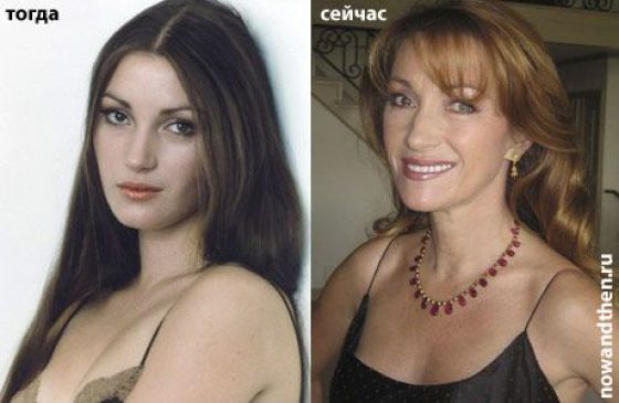 Звезды тогда и сейчас (75 фото)