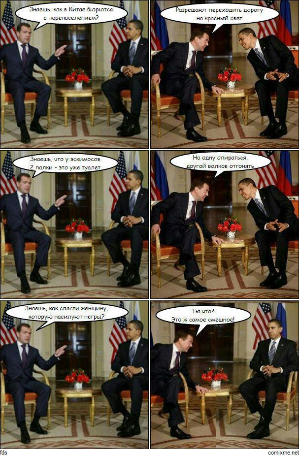 Смешные комикс-миксы. Часть 4 (47 картинок)