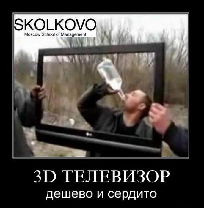 Демотиваторы (59 фото)