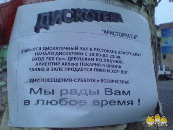 Бесплатные объявления продажи недвижимости казахстана