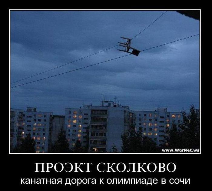 Демотиваторы (54 фото)