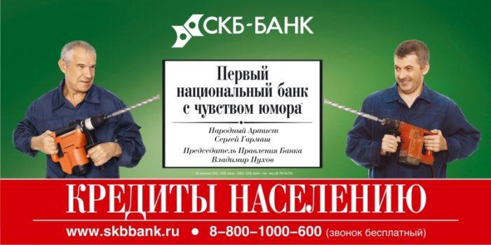 Скандал с Сергеем Гармашем набирает обороты (4 фото)