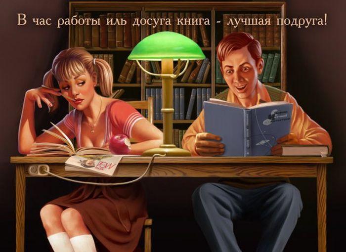 Сексуальные советские плакаты (25 картинок)