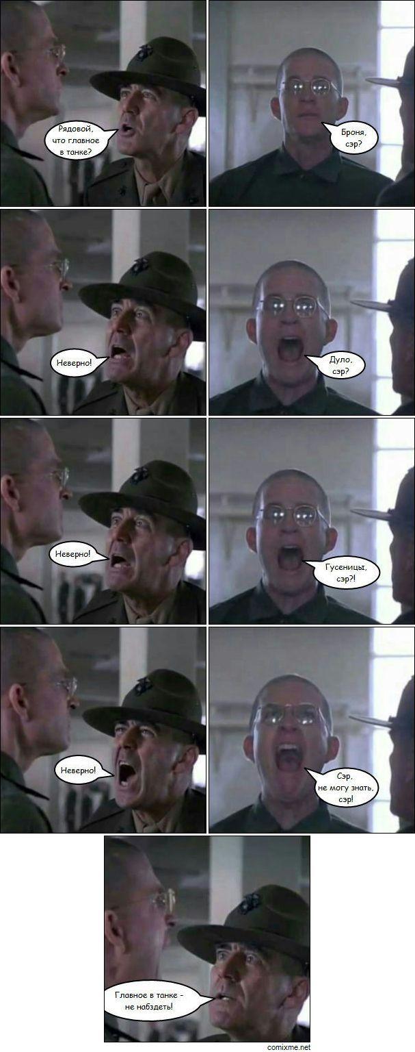 Смешные комикс-миксы. Часть 5 (44 картинок)