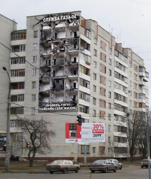 Самая креативная реклама на домах (21 фото)