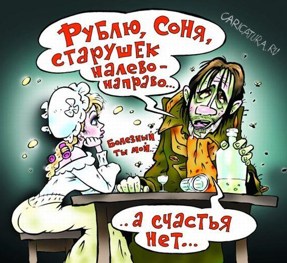 Смешные комиксы (41 фото)