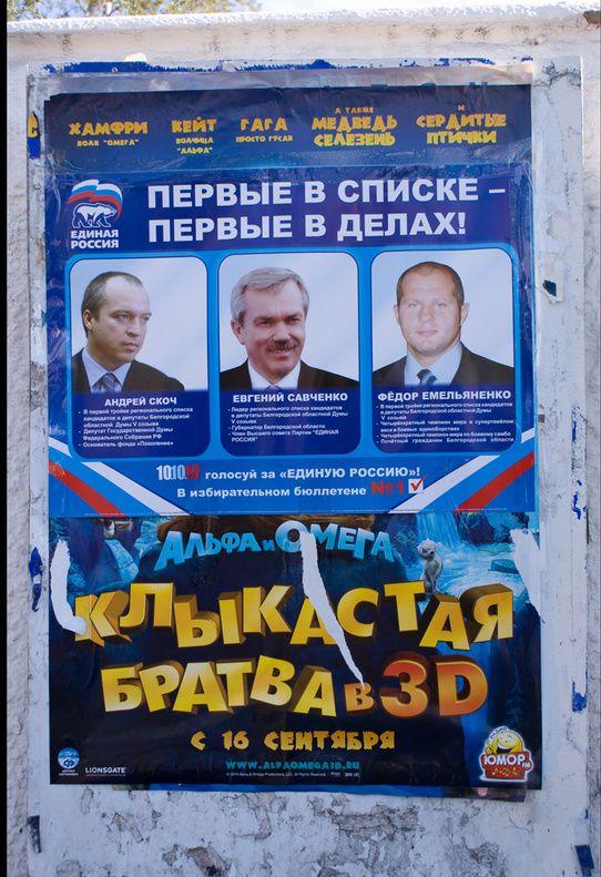 http://de.trinixy.ru/pics4/20101117/podborka_16.jpg