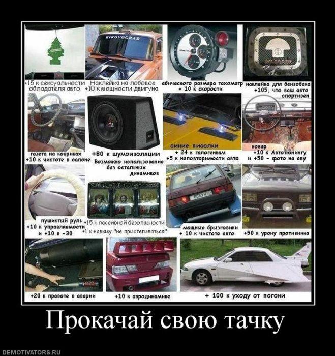 Демотиваторы (53 фото)