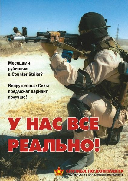 http://de.trinixy.ru/pics4/20101124/plakat_07.jpg