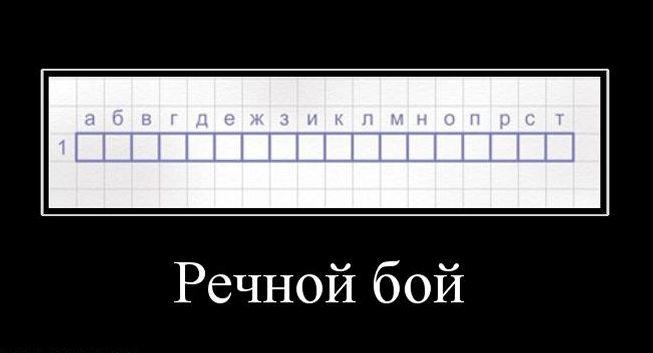 Демотиваторы (56 фото)