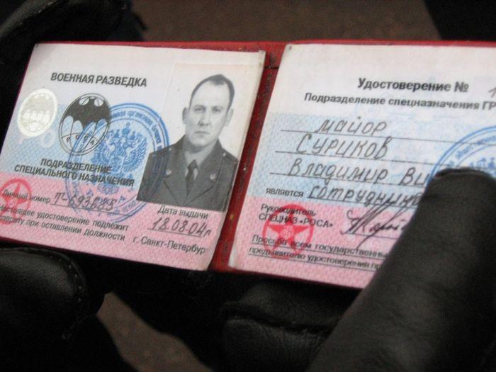 Удостоверение Аварийного Комиссара Образец - фото 10