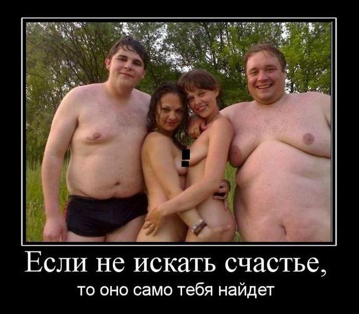 Демотиваторы (52 фото)