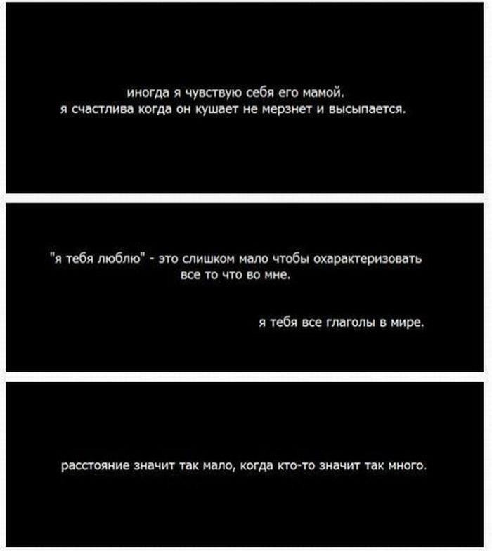 Фразы о любви (6 картинок)