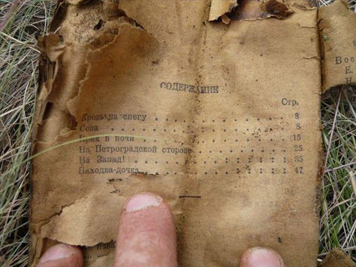 Находки поисковых отрядов (54 фото)