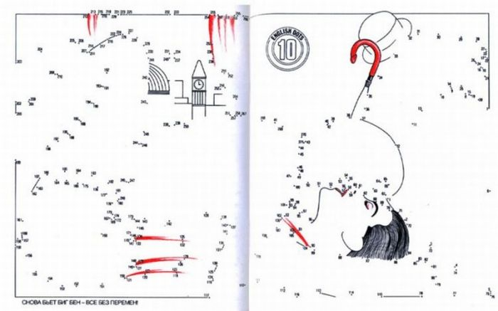 Игра для взрослых. Пикантные точки (15 картинок)