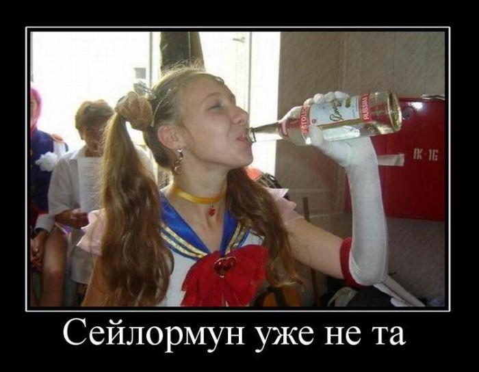 http://cdn.trinixy.ru/pics4/20101215/demotivatory_41.jpg