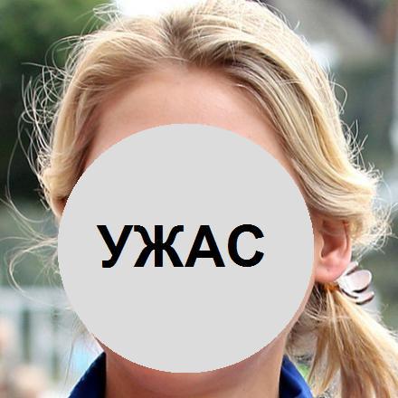 ШОК. Анна Курникова стремительно стареет