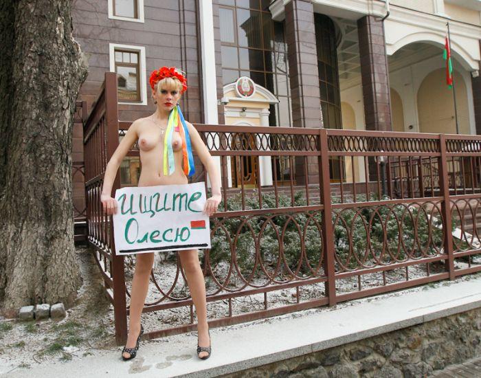 Femen против Бацька (6 фото) НЮ