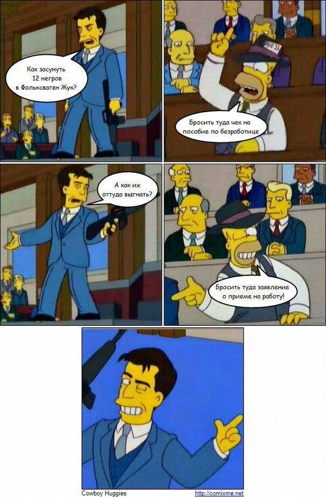 Смешные комикс-миксы. Часть 7 (37 картинок)